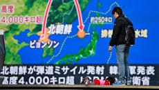 Трансляция выпуска новостей в Токио о ракетном пуске КНДР. Архивное фото