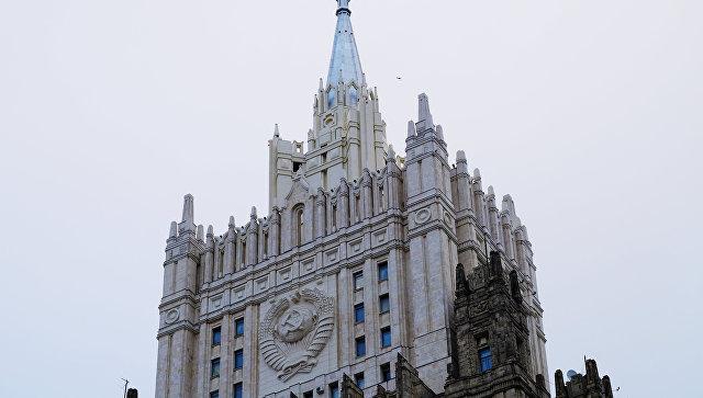 Отреставрированный шпиль на здании министерства иностранных дел РФ. Архивное фото