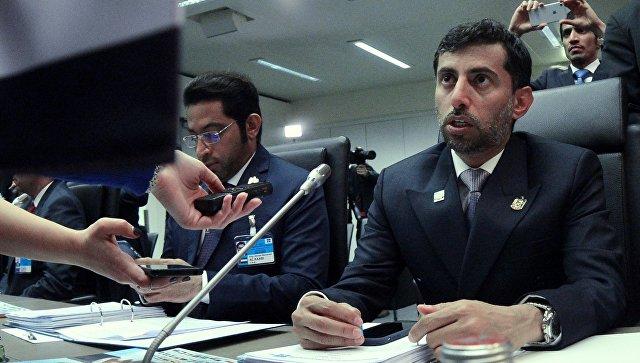 Министр ОАЭ рассказал о мировых запасах нефти