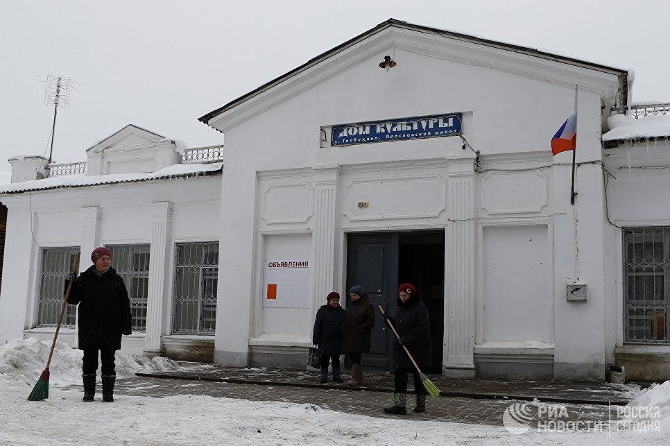 Село Толбухино Ярославской области.