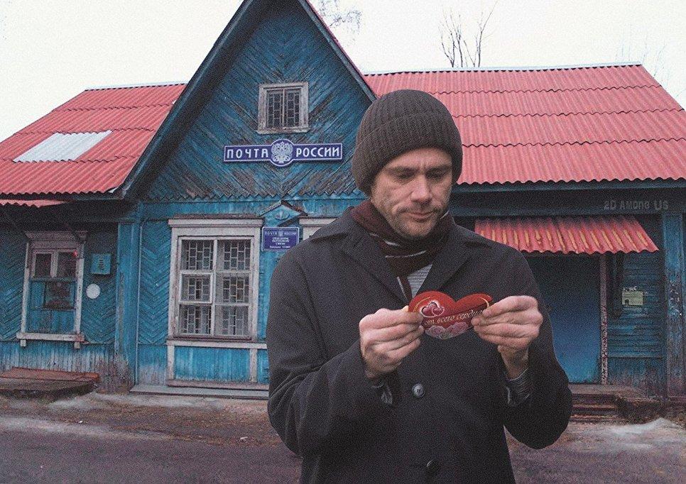 Джим Керри с валентинкой От всего сердца