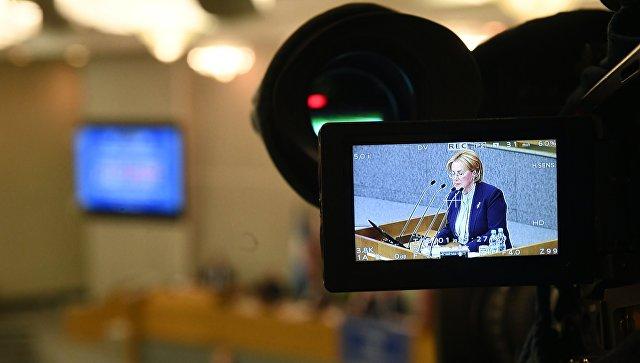 Министр здравоохранения РФ Вероника Скворцова на Международной конференции Парламентарии против наркотиков. 4 декабря 2017