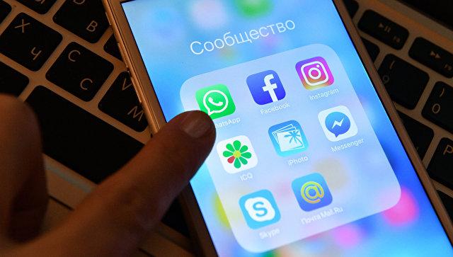 Иконки мессенджеров и приложений социальных соцетей на экране смартфона. Архивное фото