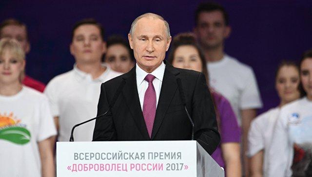 Путин подписал указ «Опроведении в России  Года добровольца»