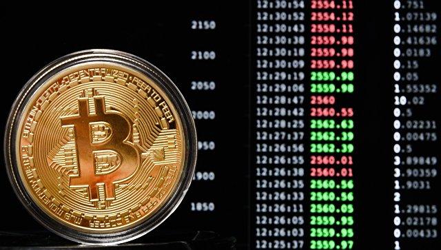 Криптовалюта биткоин московская биржа торговля акциями