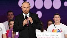 Владимир Путин. 6 декабря 2017