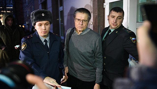 Прокурор не поверил Улюкаеву, обвинившему Сечина в оговоре