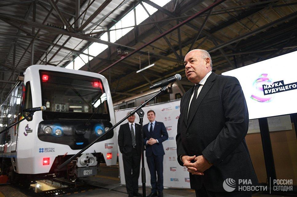 Вмосковском метро начинает курсировать поезд «Наука будущего»