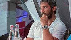 Российский хоккеист Александр Овечкин. Архивное фото