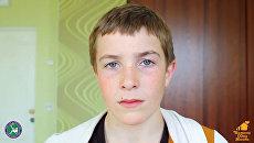 Денис М., май 2004, Амурская область