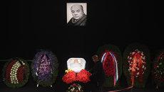 Прощание с народным артистом СССР Леонидом Броневым в театре Ленком в Москве. 11 декабря 2017