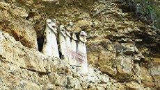 Погребальные саркофаги индейцев из провинции Чачапояс