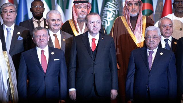 Страны-участницы саммита вСтамбуле признали восточный Иерусалим столицей Палестины
