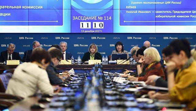 ЦИК объявил оготовности кпроведению выборов лидераРФ