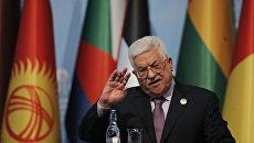 Президент Палестины Махмуд Аббас на пресс-конференции по итогам чрезвычайного саммита Организации исламского сотрудничества в Стамбуле. 13 декабря 2017