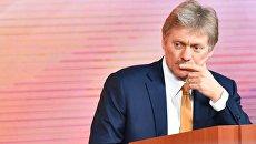 Дмитрий Песков на ежегодной большой пресс-конференции президента РФ Владимира Путина. архивное фото