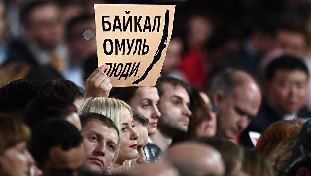 Власти Бурятии готовят пакет документов по природоохранной зоне Байкала
