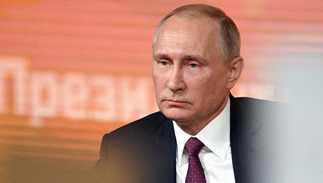 В. Путина разузнали об«избирательном подходе» при налогообложении «Роснефти»