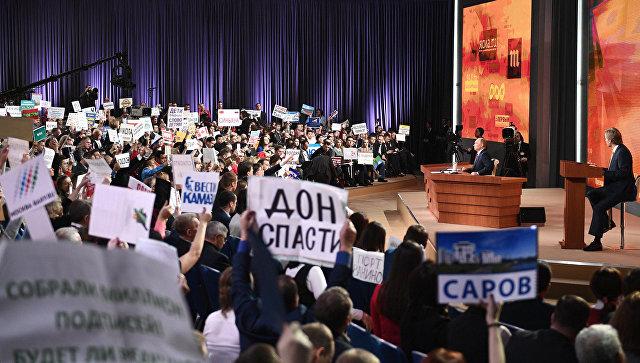 """Глава """"Мурманского рыбокомбината"""" рассказал, что доволен ответом Путина"""