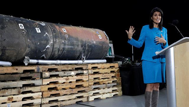 Постпред США при ООН Никки Хейли представила в Вашингтоне фрагменты ракеты иранского производства, запущенной хуситами в Йемене по аэропорту Эр-Рияда. 14 декабря 2017