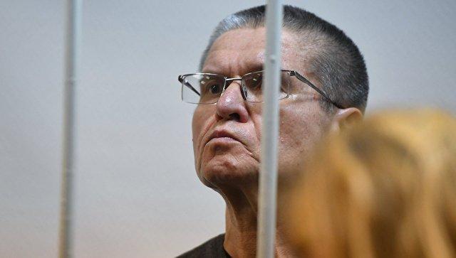 СМИ: Улюкаева отправят в «Лефортово» или «Матросскую тишину»