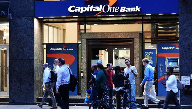 Полцарства за биткоин: почему снова растет долговой пузырь американцев
