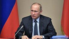 Владимир Путин проводит совещание с постоянными членами Совбеза России. Архивное фото