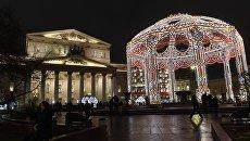 Новогодняя иллюминация на Театральной площади в Москве