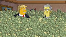 Кадр из мультсериала Симпсоны.