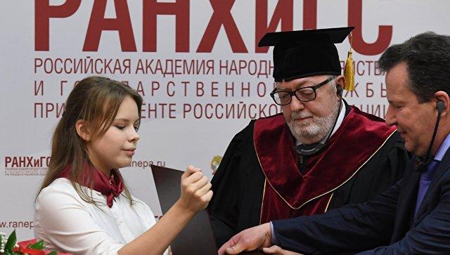 Присвоение звания Почетный доктор РАНХиГС экс-председателю ПАСЕ П. Аграмунту