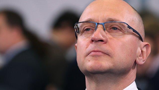 Сергей Кириенко. Архивное фото