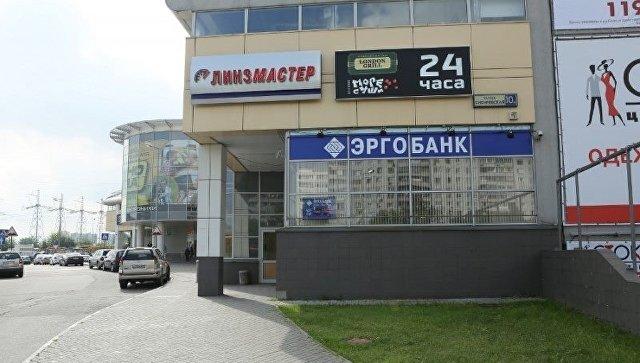 Прошлый руководитель Эргобанка пойдет под суд захищение 750 млн руб.