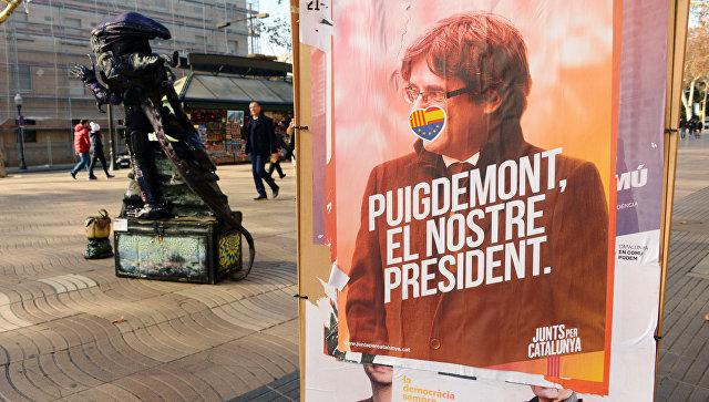 Плакат Пучдемон - наш президент