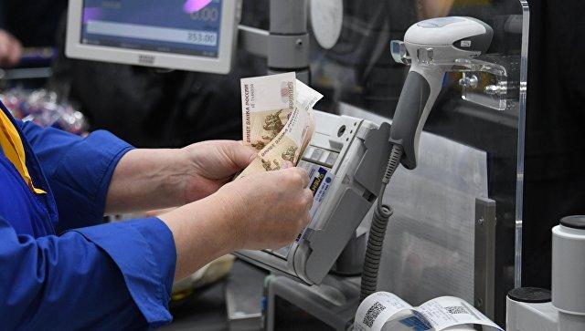Эксперт оценил идею внедрить в России новый способ снятия наличных