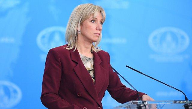 Официальный представитель министерства иностранных дел России Мария Захарова во время брифинга в Москве. 21 декабря 2017. Архивное фото