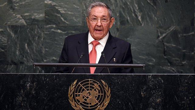 Выступление Рауля Кастро на саммите по устойчивому развитию в ООН. Архивное фото