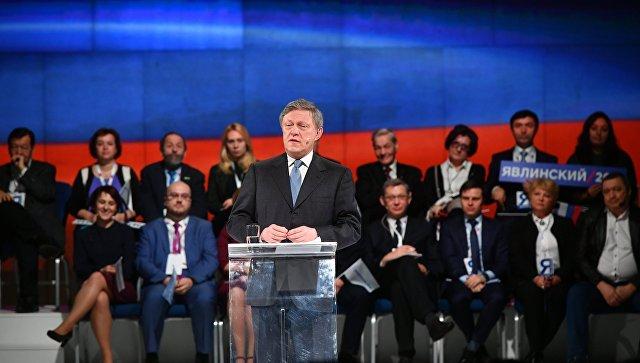 Григорий Явлинский во время съезда партии Яблоко. 22 декабря 2017