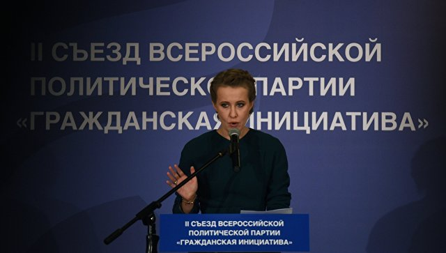 Собчак официально стала кандидатом впрезидентыРФ