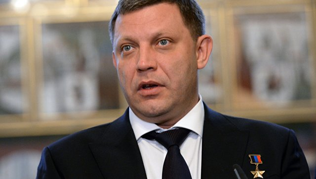 Захарченко: принятый Радой закон о Донбассе нарушает минские договоренности