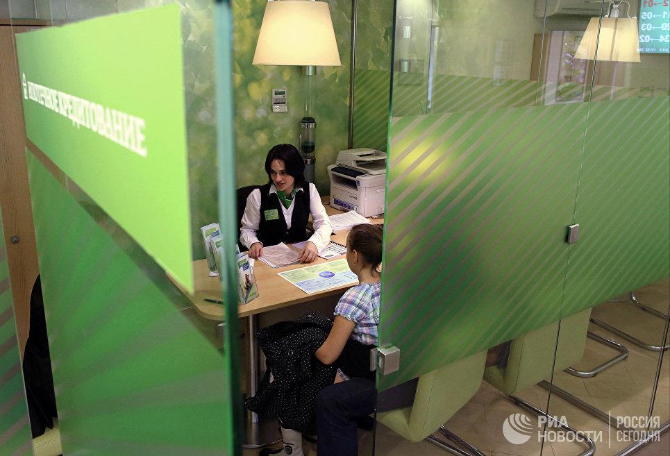 Оформление кредитов в центре ипотечного кредитования