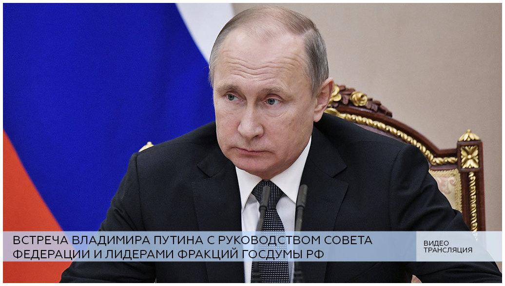 Результаты Выборов 2018 Новости дня Явлинский на встрече
