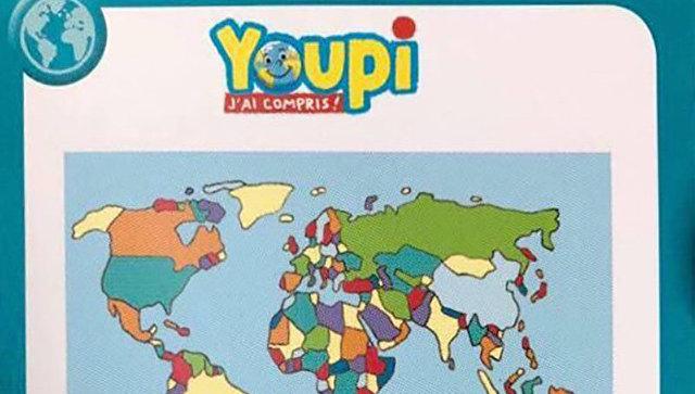 Детский журнал Youpi отказывается признать Израиль «настоящим государством»
