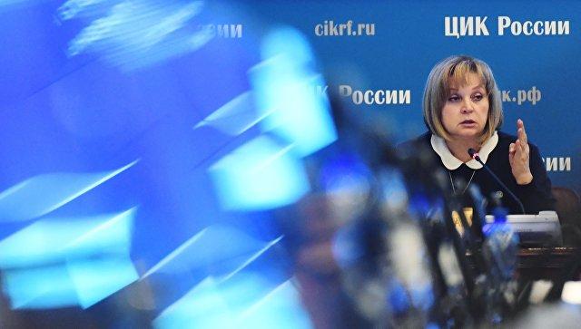 ЦИК: Нет осознания, смогутли живущие вУкраинском государстве жители России проголосовать