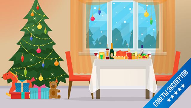 Здоровый новогодний стол: что подать и как правильно употребить