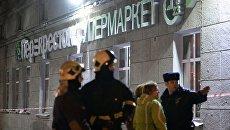 Взрыв в Перекрестке в Санкт-Петербурге. 27 декабря 2017