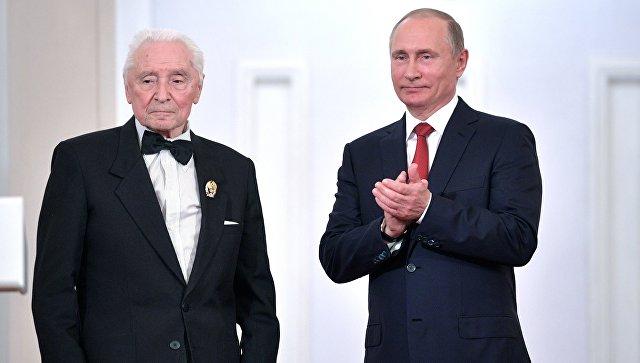 https://cdn1.img.ria.ru/images/151208/23/1512082317.jpg