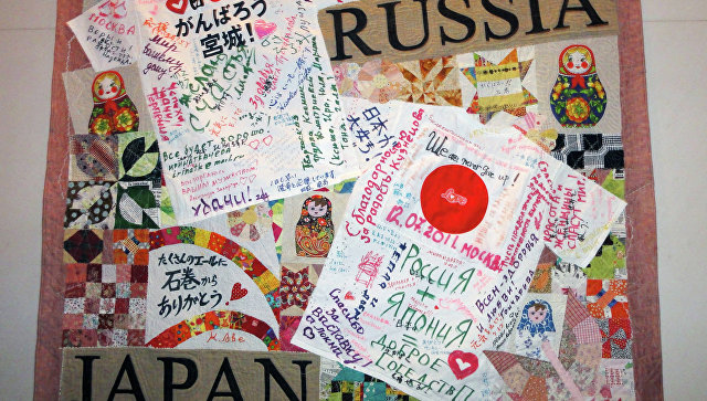 Выставка лоскутного шитья открылась в Токио