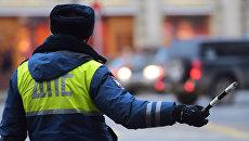Сотрудник дорожно-патрульной службы. Архивное фото