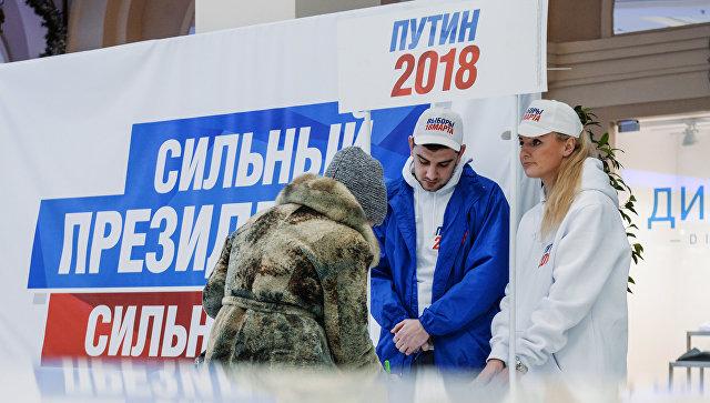 Жители Санкт-Петербурга в пункте сбора подписей по выдвижению Владимира Путина на президентских выборах в 2018 году