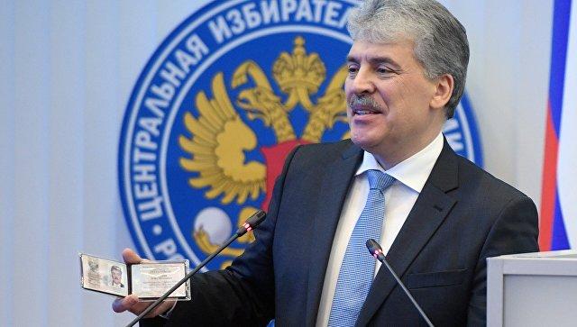 Павел Грудинин на регистрации в Центральной избирательной комиссии РФ в качестве кандидата на пост президента России